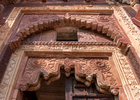 Detail of entrance to the Jehanghir Mahal.