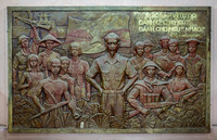 Bas-relief with Ho Chi Minh.