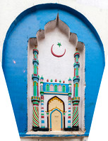Decoration on wall of mosque.