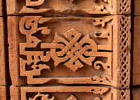 Detail of the decorations on the walls.